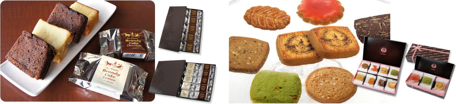 Bcake&Cookies
