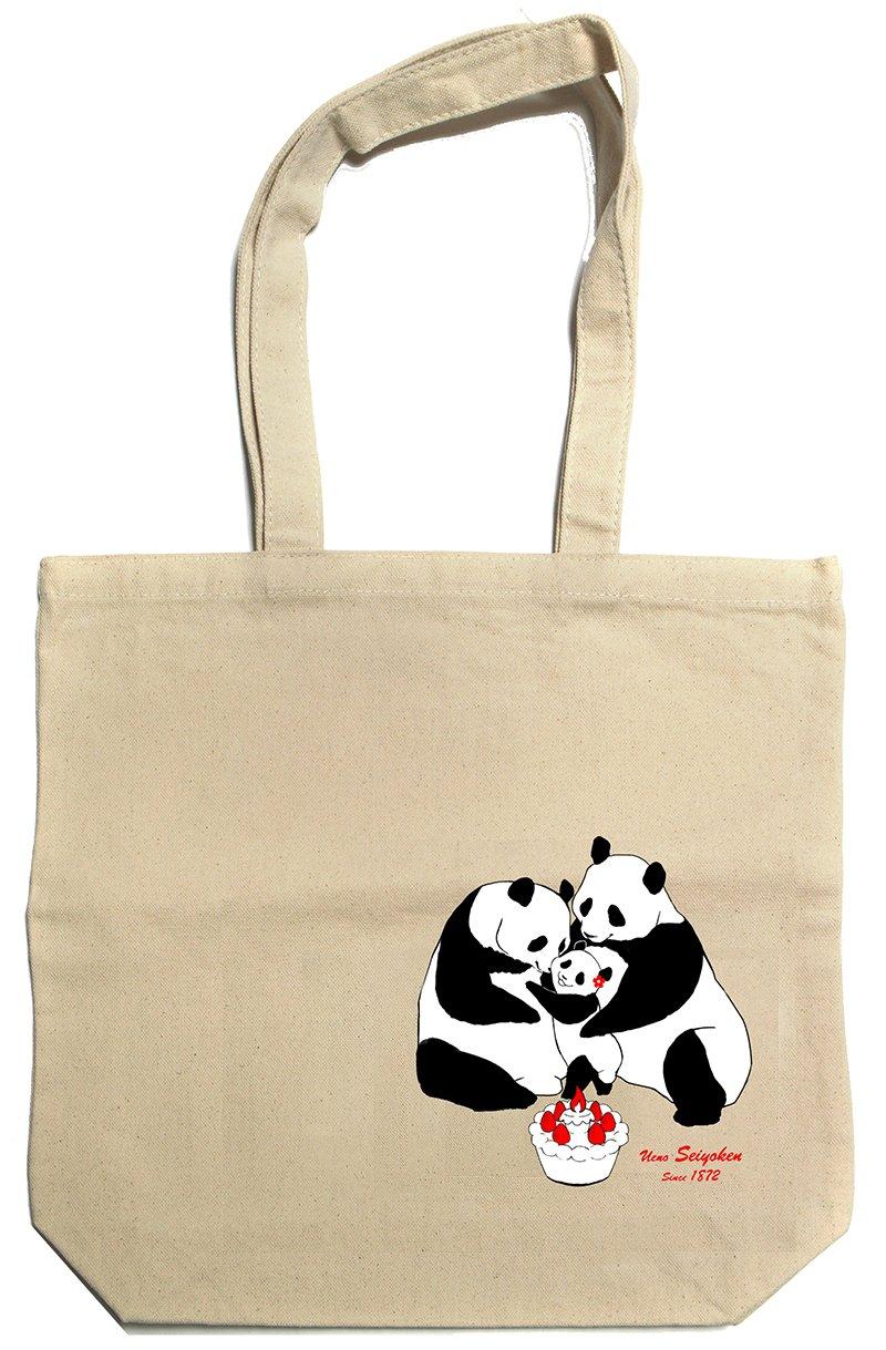 PandaBag3