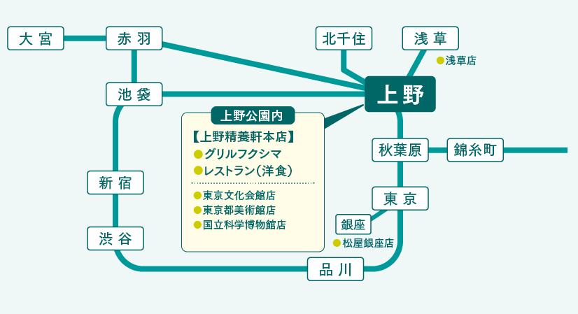 上野精養軒 店舗マップ
